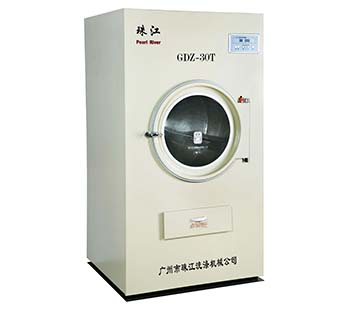 GDZ 30T automatic dryer